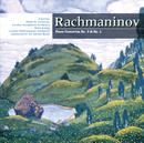 Rachmaninov: Piano Concertos Nos. 1 & 3/Alicia de Larrocha, London Symphony Orchestra, André Previn, Peter Katin, London Philharmonic Orchestra, Sir Adrian Boult