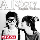 Story (English Version)/AI