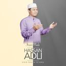 Zikir Pagi & Petang/Imam Muda Hassan Adli