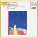 マーラー:交響曲第1番/Boston Symphony Orchestra, Seiji Ozawa