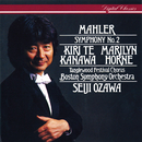 マーラー:交響曲第2番<復活>/Kiri Te Kanawa, Marilyn Horne, Tanglewood Festival Chorus, Boston Symphony Orchestra, Seiji Ozawa