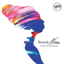 Round Nina/Multi Interprètes
