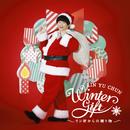 WINTER GIFT ~リン君からの贈り物~/リン・ユーチュン