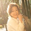 Forever (「愛だとか」英語バージョン)/由紀さおり