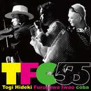 TFC55/東儀秀樹×古澤 巌×coba