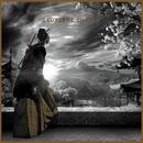 Deuxième chance/Akhenaton featuring R.E.D.K.