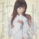 Winter Songbook/平原綾香