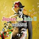 Japan be Irie!!/DOZAN11