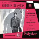 Georges Brassens chante les chansons poétiques (et souvent gaillardes) N°1/Georges Brassens