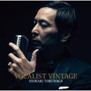 VOCALIST VINTAGE/徳永英明