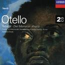 Verdi: Otello/Renata Tebaldi, Mario del Monaco, Orchestra dell'Accademia Nazionale di Santa Cecilia, Alberto Erede