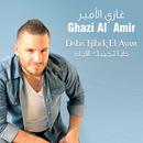 Daba Tjibek El Ayam/Ghazi Al Amir