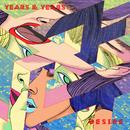 Desire/Years & Years