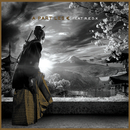 A part les € (feat. R.E.D.K.)/Akhenaton