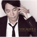 VOCALIST 4/徳永英明