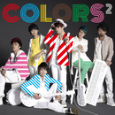 COLORS2/Brand New Vibe