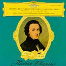 Chopin: Konzert für Klavier und Orchester Nr.2 f-moll op.21 / Polonaisen Nr.6 op.53 & Nr. 3 op. 40 Nr.1/Stefan Askenase, Berliner Philharmoniker, Leopold Ludwig
