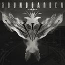 Echo Of Miles: The Originals/Soundgarden
