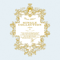Utada Hikaru Single Collection Vol.1 (2014 Remastered)/宇多田ヒカル