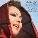 Ya Lghourba/Nawal Ghachem