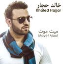Mayet Mout/Khaled Hajjar