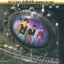 Beyond Ming Yun Pai Dui [Chao Yue Shi Dai Ji Nian Ban]/Beyond