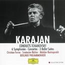 チャイコフスキー:交響曲・管弦楽曲集/Berliner Philharmoniker, Herbert von Karajan
