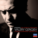 プロコフィエフ:交響曲全集CD1/London Symphony Orchestra, Valery Gergiev