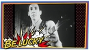 Be Lucky (Lyric Video)/The Who