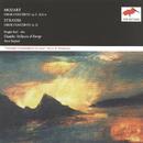Mozart / Strauss: Oboe Concertos/Douglas Boyd, Chamber Orchestra Of Europe, Paavo Berglund