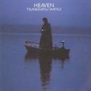 HEAVEN/松井常松