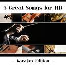 ハイレゾで聴くカラヤン(Karajan Edition)/Berliner Philharmoniker, Herbert von Karajan