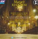 Mozart: Requiem; Maurerische Trauermusik/Judith Howarth, Diana Montague, Maldwyn Davies, Stephen Roberts, BBC Singers, London Mozart Players, Jane Glover