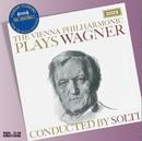 ワーグナー:ジョキョク&ジークフリ/Wiener Philharmoniker, Sir Georg Solti