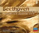 Beethoven: Klavierkonzerte (Set)/Friedrich Gulda, Horst Stein
