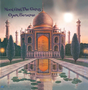 Open Sesame/Kool & The Gang