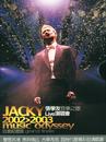 Music Odyssey Grand Finale/Jacky Cheung