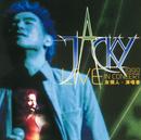 Jacky Cheung - You Ge Ren Yan Chang Hui 1999/Jacky Cheung