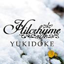 YUKIDOKE/ヒルクライム