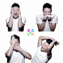 Innocent Age/Jacky Cheung