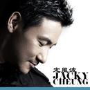 Ding Feng Bo (e Single)/Jacky Cheung