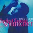 No Regret/Jacky Cheung
