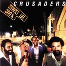 ストリート・ライフ/The Crusaders