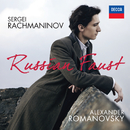ラフマニノフ:ピアノ・ソナタ第1番&第2番/Alexander Romanovsky