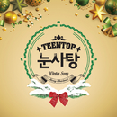 SNOW KISS/Teentop