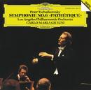 "Tchaikovsky: Symphony No.6 ""Pathétique""/Los Angeles Philharmonic, Carlo Maria Giulini"