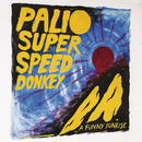 A Funny Sunrise/Palio SuperSpeed Donkey