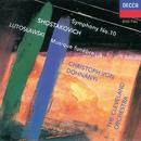 Shostakovich:Symphony No.10/Lutoslawski: Musique funèbre/The Cleveland Orchestra, Christoph von Dohnányi