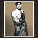 ELEGANCE & CHARM Wen Zhi Pian Pian Chen Bai Qiang/Danny Chan