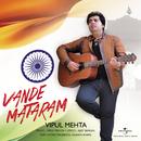 Vande Mataram (feat. Ustad Maqbool Husain Khan)/Vipul Mehta